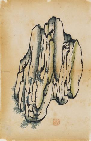 Kao Yu, Skała
