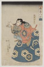 Aktor w roli mnicha Benkei z różańcem
