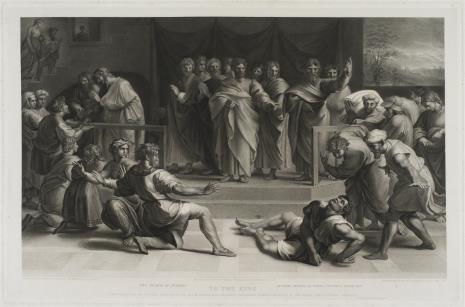 Thomas Holloway, Śmierć Ananiasza