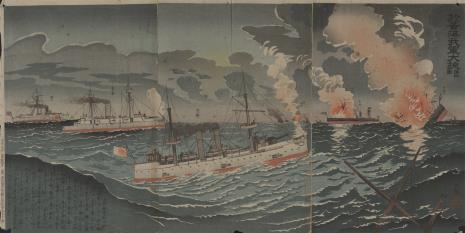 nieznany, Bitwa morska