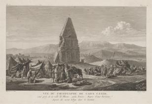 Widok cenotafu Juliusza Cezara koło Emese w Syrii