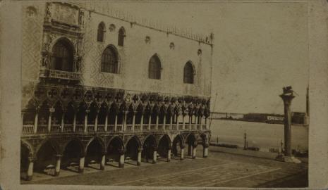 nieznany, Widok Wenecji VII