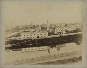 Widok nabrzeżny rzeki Moskwy
