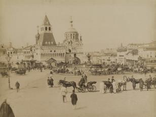 Plac w Moskwie