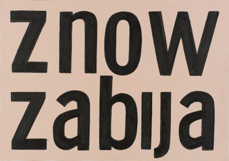 Jadwiga Sawicka, Znów zabija