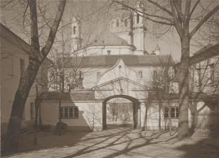 Monastyr św. Ducha