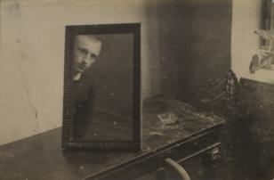 Autoportret w lustrze