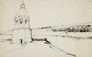 Rozległy widok z namiotami obozowymi i kaplicą