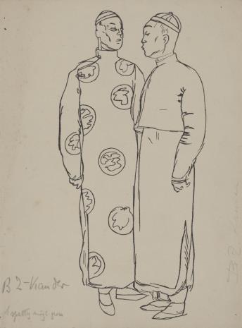 B. Z. Kander, Dwaj Japończycy