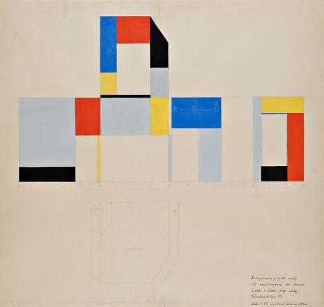 Bolesław Utkin, Kolorystyczny projekt małej Sali Neoplastycznej dla Muzeum Sztuki