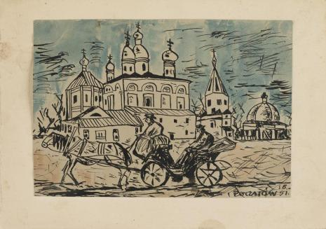 Leopold Buczkowski, Bez tytułu (Poczajów), z cyklu: Varia