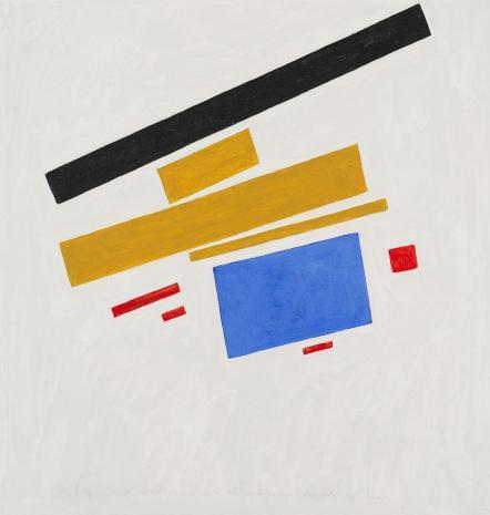 Kazimierz Malewicz (Belgrad), Kazimierz Malewicz (Belgrad). Ostatnia Wystawa Futurystów, 1985–2011