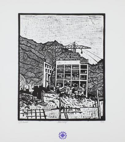 Laibach, Monumental Retroavant-garde, z cyklu: Czerwona dzielnica  [Rdeći revirji]
