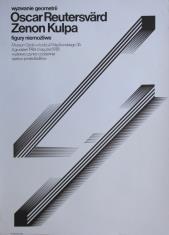 [Plakat]  Wyzwanie geometrii - figury niemożliwe. Oscar Reutersvärd, Zenon Kulpa […]