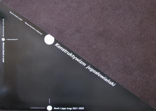 """[Plakat] Muzeum Sztuki w Łodzi / Muzeum Narodowe w Belgradzie. Konstruktywizm jugosłowiański. """"Zenit"""" i jego krąg 1921–1926 […]"""