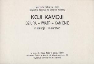 [Zaproszenie] Koji Kamoji. Dziura - Wiatr - Kamienie. instalacje i malarstwo.