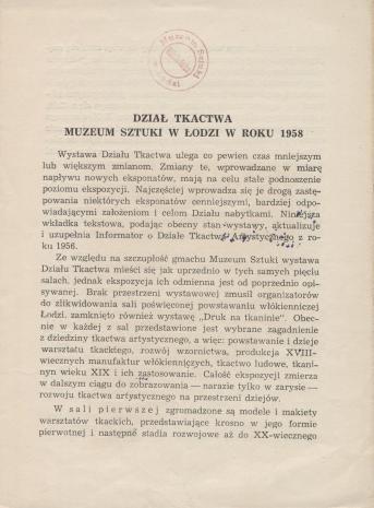 [Informator] Dział Tkactwa Muzeum Sztuki w Łodzi w roku 1958.