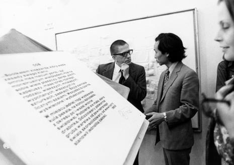 Dyr. Ryszard Stanisławski i Koji Kamoji