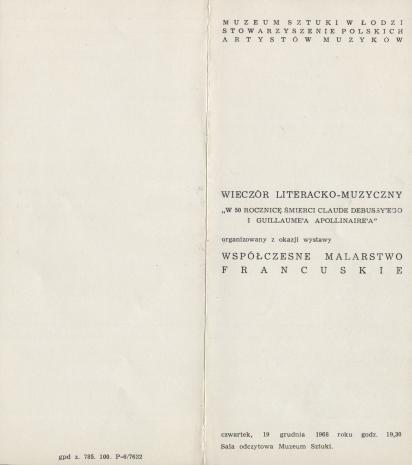 [Ulotka] Wieczór literacko-muzyczny [...] organizowany z okazji wystawy Współczesne malarstwo francuskie [...]