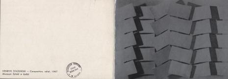 [Druk promocyjny] Muzeum Sztuki w Łodzi 1969 [...]