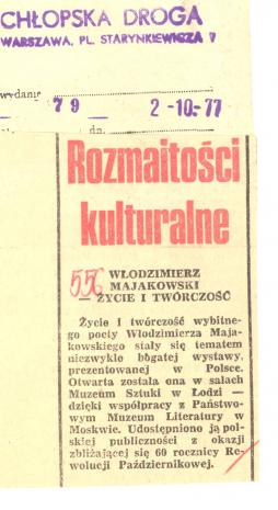 Włodzimierz Majakowski - życie i twórczość