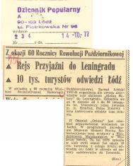 Z okazji 60 Rocznicy Rewolucji Październikowej