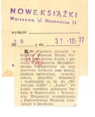 20 września otwarto w łódzkim Muzeum Sztuki wystawę poświęconą dziełu i postaci Włodzimierza Majakowskiego