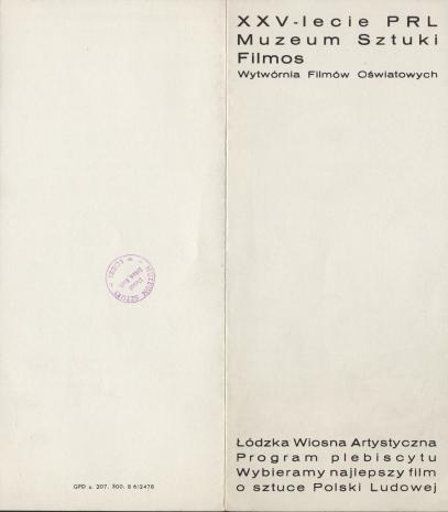 [Ulotka/Program] XXV-lecie PRL, Muzeum Sztuki, Filmos Wytwórnia Filmów Oświatowych [...]