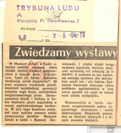 W Muzeum Sztuki w Łodzi otwarta została wystawa, [...]