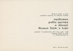 [Zaproszenie] współczesna grafika japońska w zbiorach Muzeum Sztuki w Łodzi