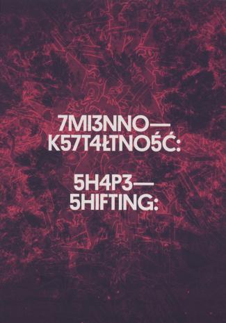 [Zaproszenie] Zmienno-kształtność: Eisenstein jako metoda/Shapeshifting: Eisenstein as method [...]