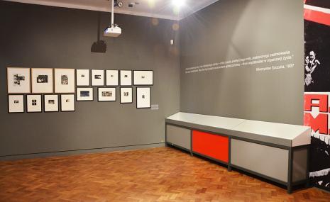 Dokumentacja wystawy. Fot. Maria Gonera.