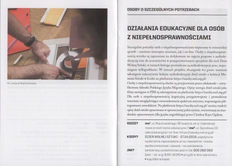 [Informator/Folder] Działania wspólne. Wystawa/Biblioteka/Magazyn [...]
