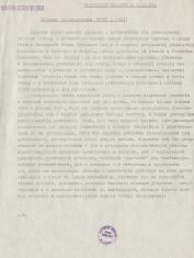 [Komunikat prasowa] Komunikat prasowy o wystawie Liliana Mikołajewska (1955-1981)