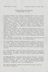 [Komunikat prasowy] Międzynarodowa Honorowa Rada Muzeum Sztuki w Łodzi