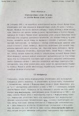 [Komunikat prasowy] Stała ekspozycja międzynarodowej sztuki XX wieku ze zbiorów Muzeum Sztuki w Łodzi [1992]