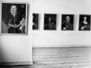 Portret sarmacki XVII – XVIII w.