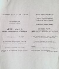 [Zaproszenie/ulotka]  Łódź - lata 30-ste wokół czasopisma