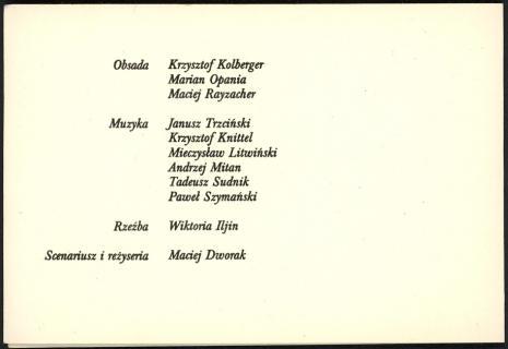 Programy koncertowe / plakaty, 1980-2000: Psalmy przekład z hebrajskiego – Czesław Miłosz, zaproszenie na premierę spektaklu, kościół św. Anny w Warszawie, 30 listopada 1982.  Nr inw. D.S. 54_1