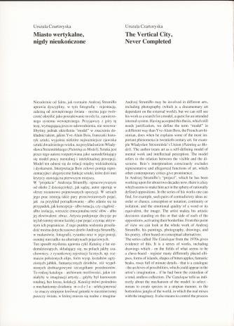 Andrzej Strumiłło: City 1983-1993