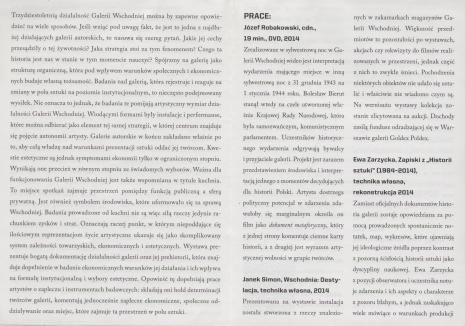 [Ulotka/Folder] Prolegomena do nauk ekonomicznych prowadzonych od kuchni. 30 lat Galerii Wschodniej.