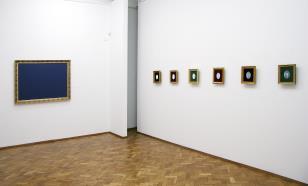 Kamil Kuskowski. Muzeum